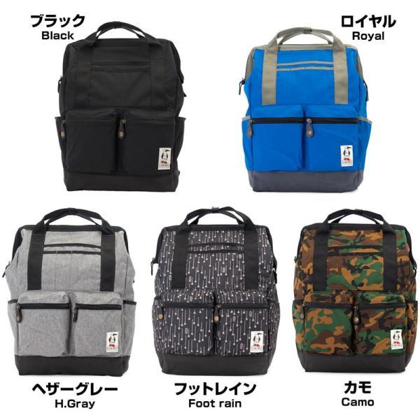 チャムス CHUMS ボーズマン ツールバックパック Bozeman Tool Backpack リュック|2m50cm|03