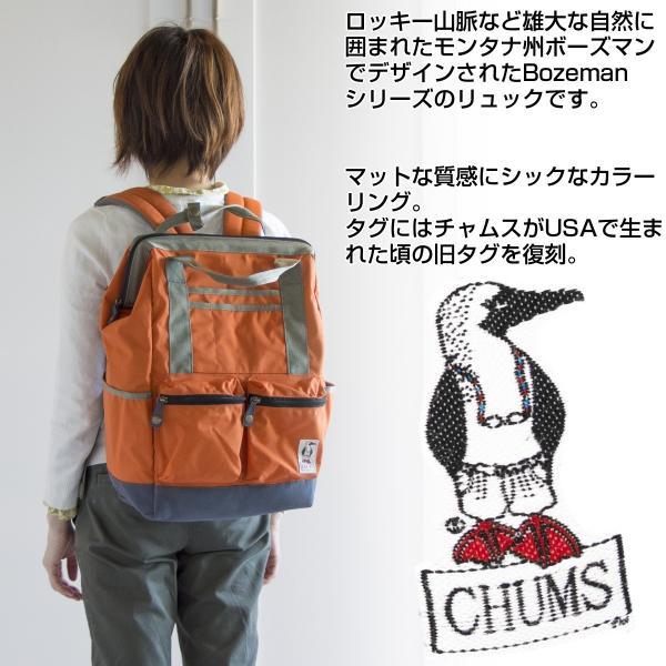 チャムス CHUMS ボーズマン ツールバックパック Bozeman Tool Backpack リュック|2m50cm|04