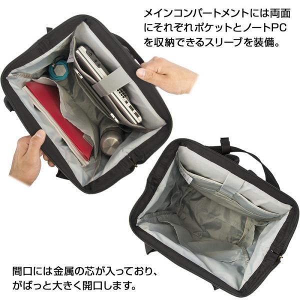 チャムス CHUMS ボーズマン ツールバックパック Bozeman Tool Backpack リュック|2m50cm|06