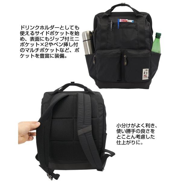 チャムス CHUMS ボーズマン ツールバックパック Bozeman Tool Backpack リュック|2m50cm|07