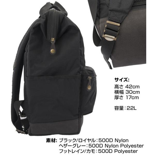 チャムス CHUMS ボーズマン ツールバックパック Bozeman Tool Backpack リュック|2m50cm|08