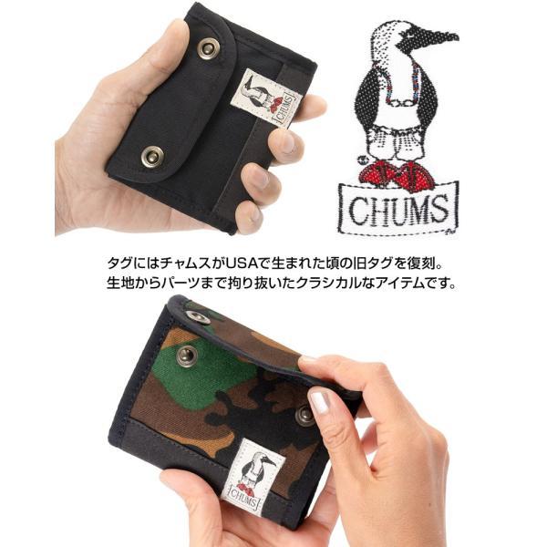 チャムス CHUMS ボーズマン スナップ ウォレット Bozeman Snap Wallet 2m50cm 07