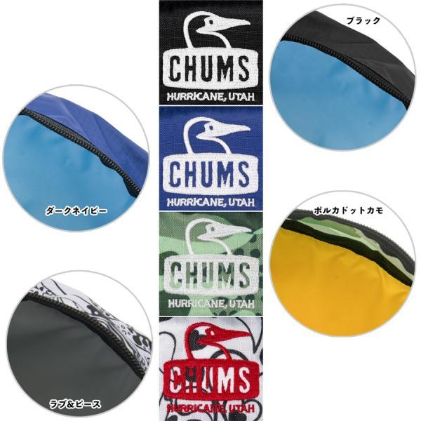 チャムス CHUMS リュック Spring Dale 13 スプリングデール13|2m50cm|20