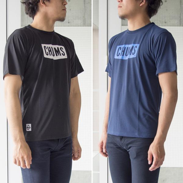 CHUMS Logo Cool T-Shirt チャムス ロゴクール Tシャツ|2m50cm|04