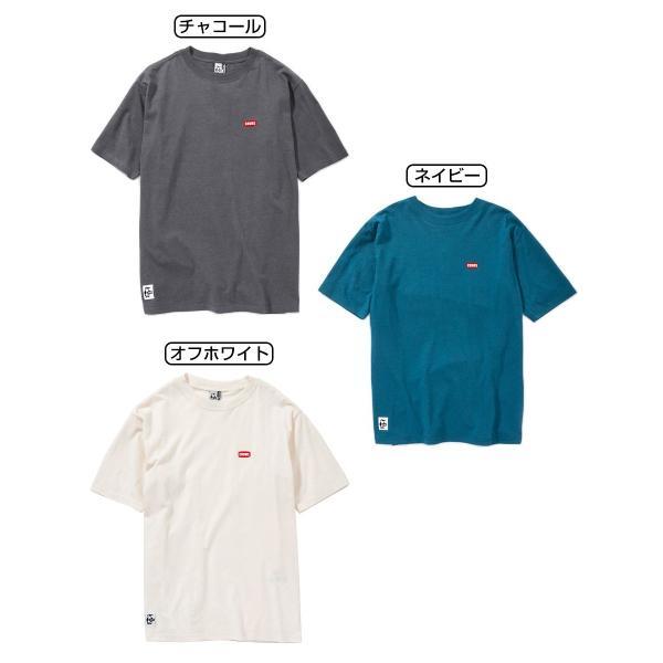 CHUMS Boat Logo Smart T-Shirt チャムス ボートロゴスマートTシャツ|2m50cm|02
