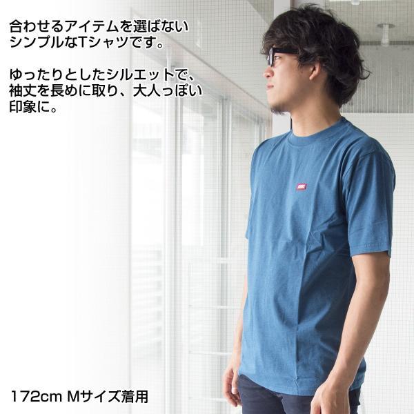 CHUMS Boat Logo Smart T-Shirt チャムス ボートロゴスマートTシャツ|2m50cm|03