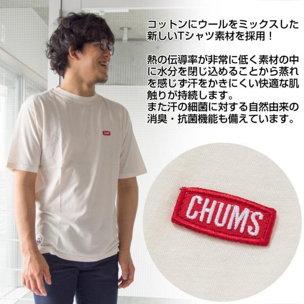 CHUMS Boat Logo Smart T-Shirt チャムス ボートロゴスマートTシャツ|2m50cm|04