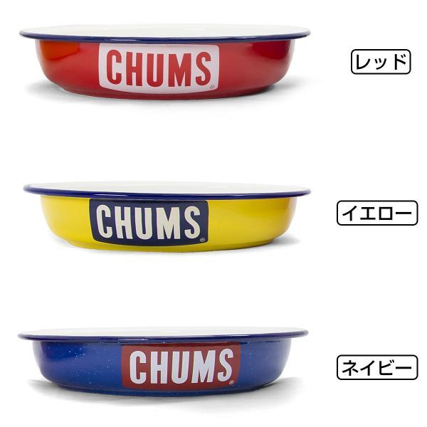 CHUMS チャムス ボートロゴ エナメル ディープ プレート|2m50cm|02