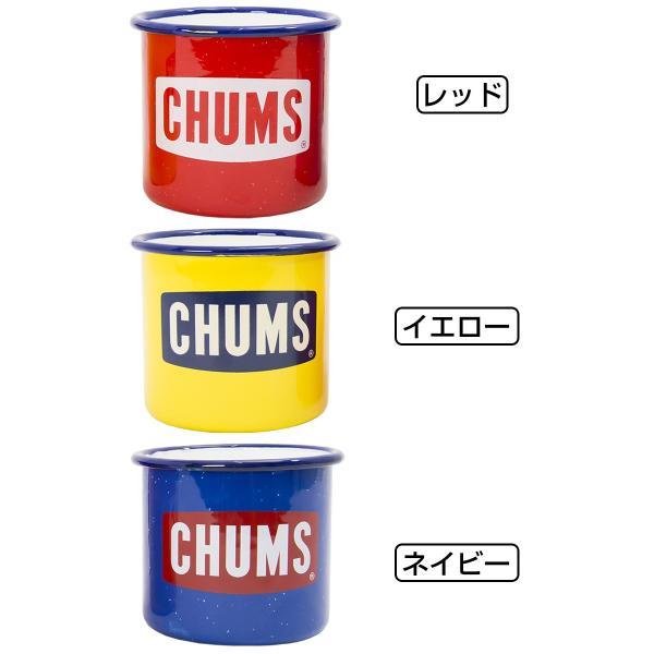 CHUMS チャムス ボートロゴ エナメル マグカップ|2m50cm|02