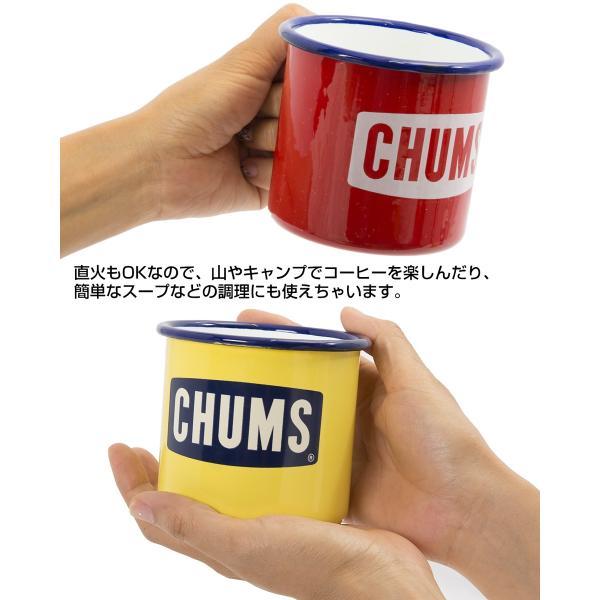 CHUMS チャムス ボートロゴ エナメル マグカップ|2m50cm|05