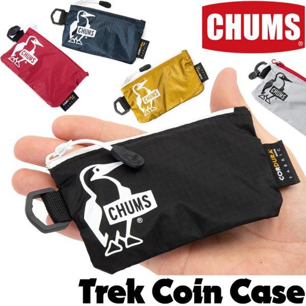 チャムス CHUMS トレックウォレット Trek Wallet|2m50cm