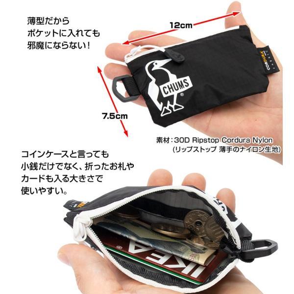 チャムス CHUMS トレックウォレット Trek Wallet|2m50cm|04