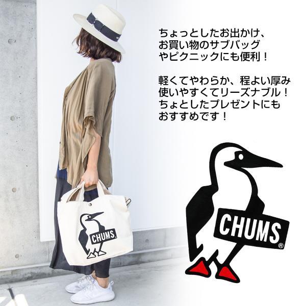 チャムス CHUMS ブービー キャンバス ショルダー|2m50cm|02