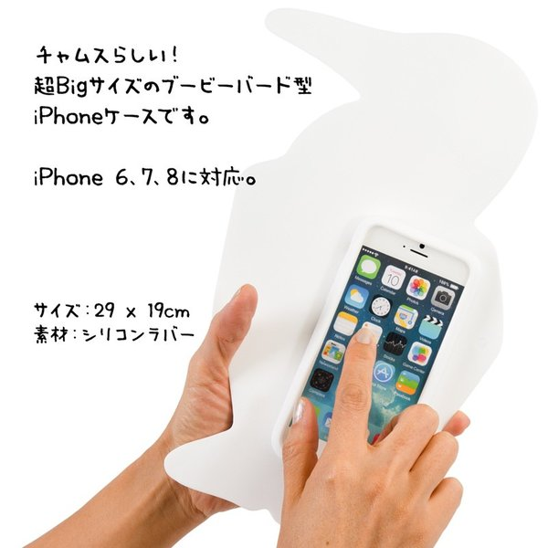 CHUMS チャムス iPhoneケース Big Booby for iPhone 6/7/8|2m50cm|02