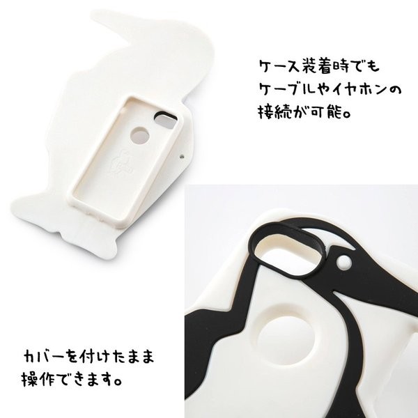 CHUMS チャムス iPhoneケース Big Booby for iPhone 6/7/8|2m50cm|04