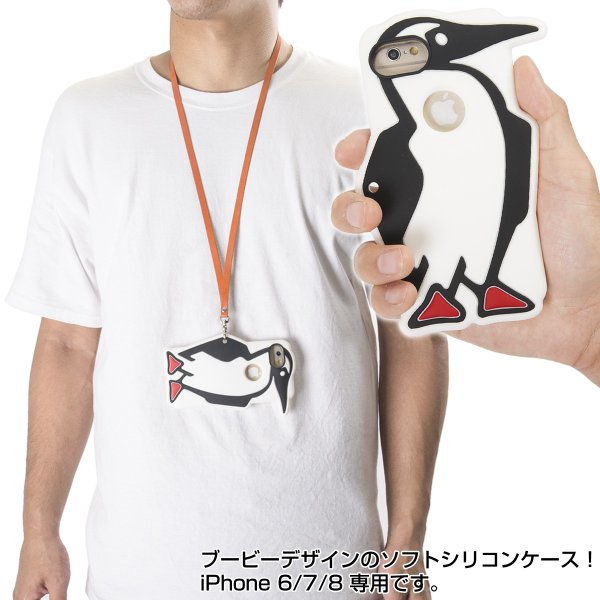 CHUMS チャムス iPhoneケース Booby for iPhone 6/7/8|2m50cm|02