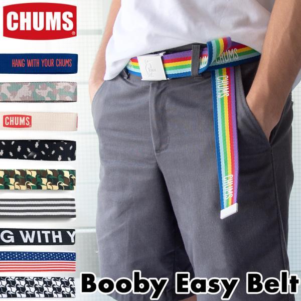 CHUMS チャムス ベルト Booby Easy Belt ブービー イージー|2m50cm