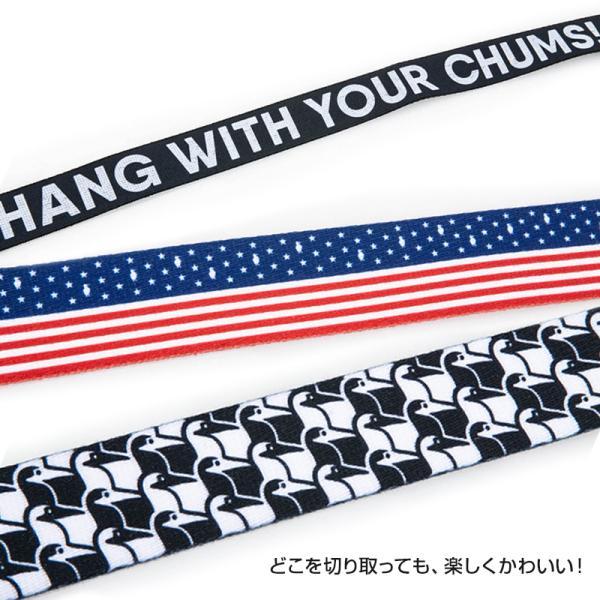 CHUMS チャムス ベルト Booby Easy Belt ブービー イージー|2m50cm|07