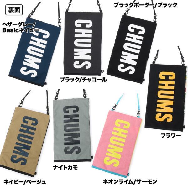 CHUMS チャムス Box Tissue Cover ボックスティッシュカバー|2m50cm|16