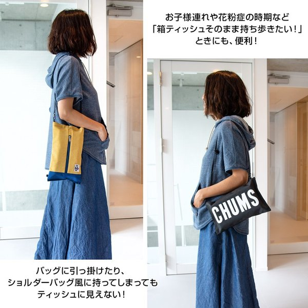 CHUMS チャムス Box Tissue Cover ボックスティッシュカバー|2m50cm|03