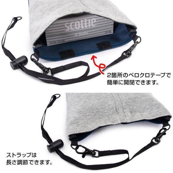CHUMS チャムス Box Tissue Cover ボックスティッシュカバー|2m50cm|07