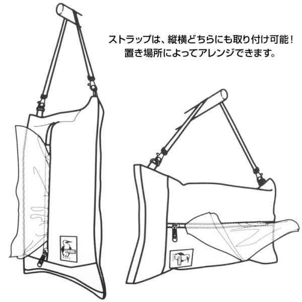CHUMS チャムス Box Tissue Cover ボックスティッシュカバー|2m50cm|08