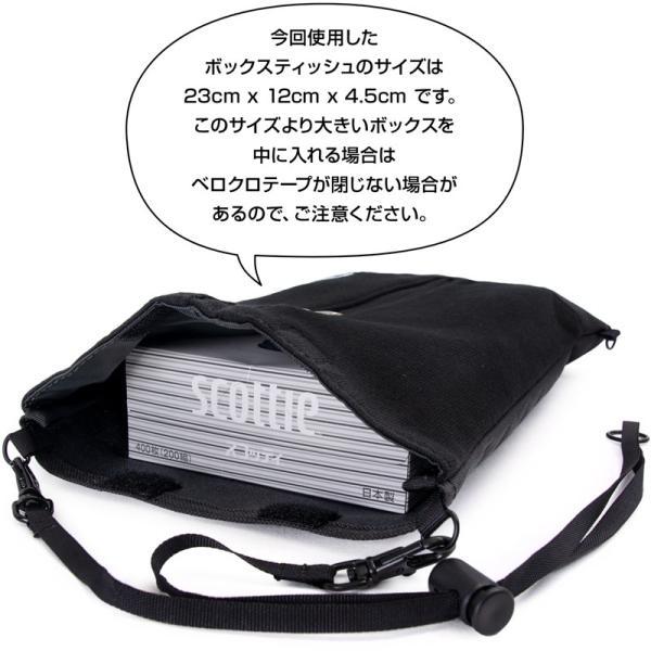 CHUMS チャムス Box Tissue Cover ボックスティッシュカバー|2m50cm|09