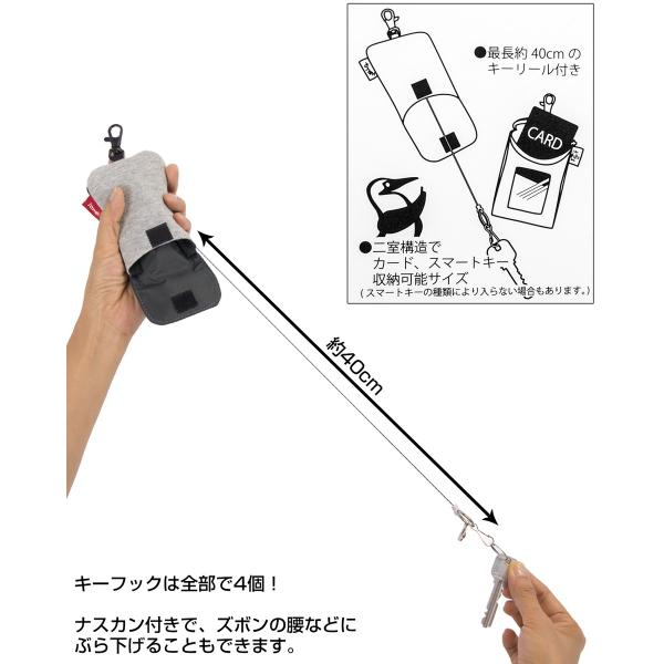 CHUMS チャムス Key Pouch キーポーチ|2m50cm|05