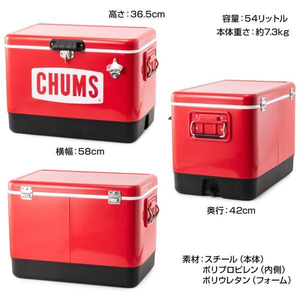 CHUMS Steel Cooler Box 54L スチールクーラーボックス54L|2m50cm|03