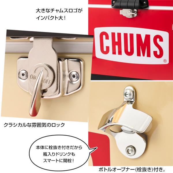 CHUMS Steel Cooler Box 54L スチールクーラーボックス54L|2m50cm|04