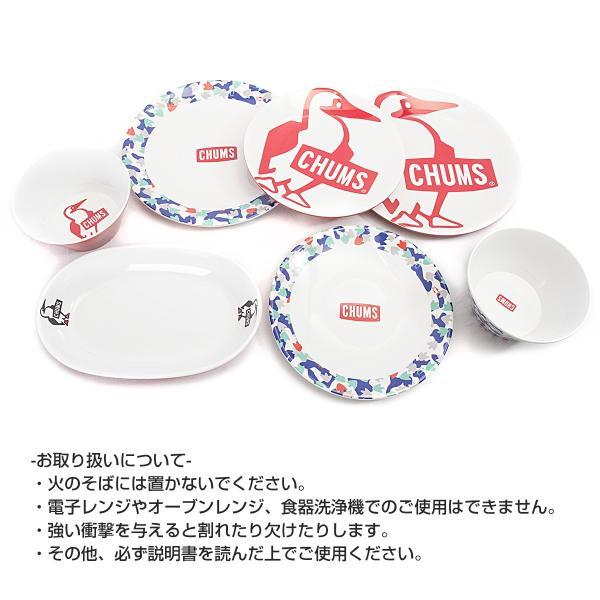 CHUMS チャムス お皿 ブービーカレープレート|2m50cm|06