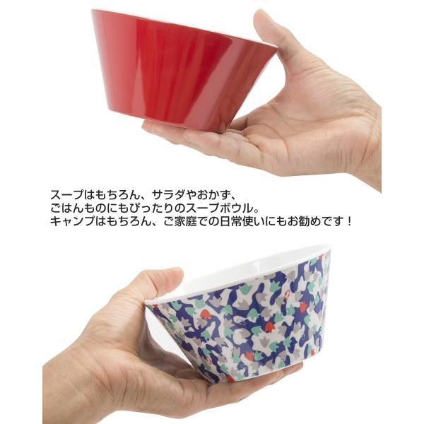 CHUMS チャムス お皿 メラミンスタッキングスープボール|2m50cm|05