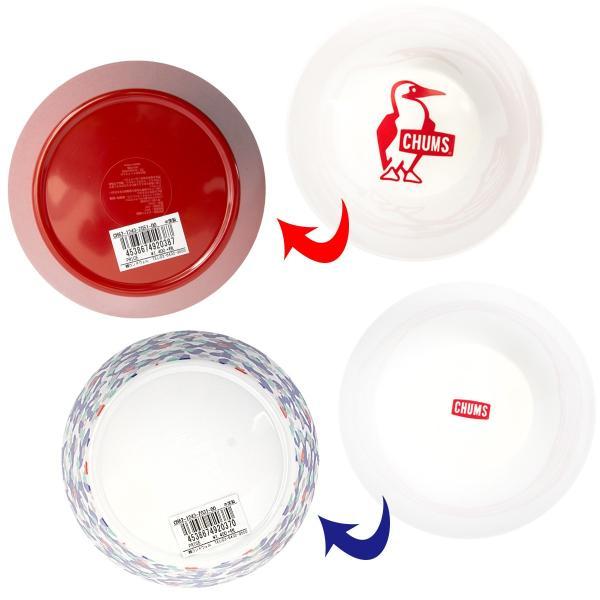 CHUMS チャムス お皿 メラミンスタッキングスープボール|2m50cm|06