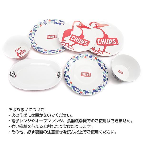 CHUMS チャムス お皿 メラミンスタッキングスープボール|2m50cm|07