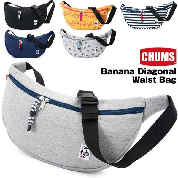 チャムス CHUMS バナナ ダイアゴナル ウエストバッグ スウェット|2m50cm