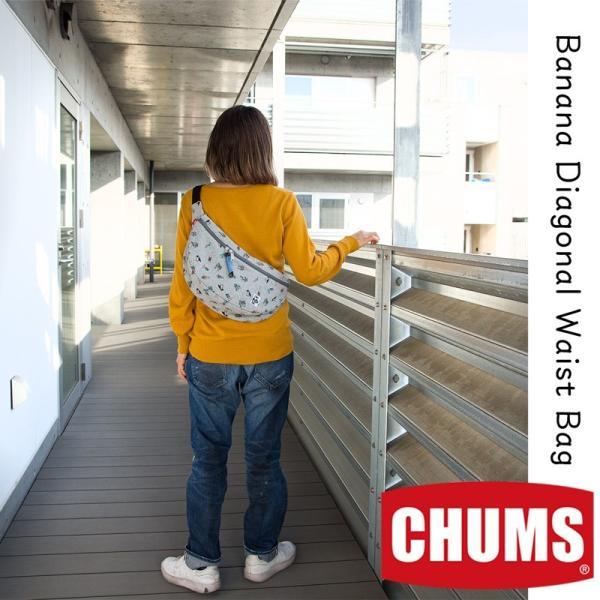チャムス CHUMS バナナ ダイアゴナル ウエストバッグ スウェット|2m50cm|11
