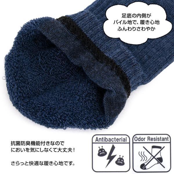 CHUMS チャムス ソックス 3P Booby Ankle Socks|2m50cm|03
