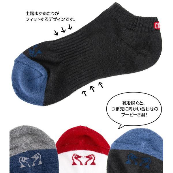 CHUMS チャムス ソックス 3P Booby Ankle Socks|2m50cm|05