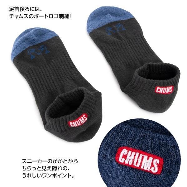 CHUMS チャムス ソックス 3P Booby Ankle Socks|2m50cm|06