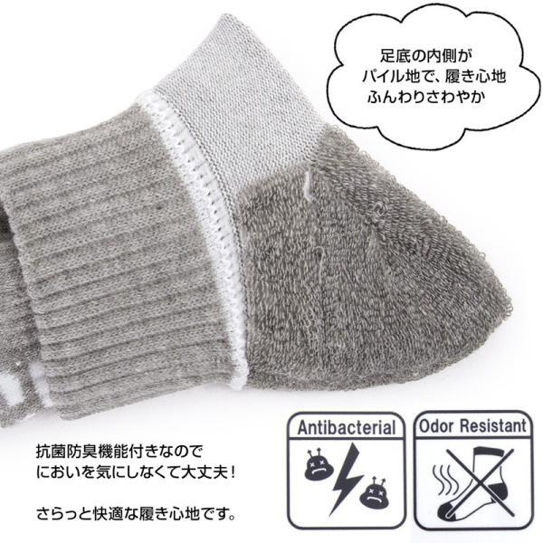 CHUMS チャムス ソックス 3P Booby Quarter Socks|2m50cm|03