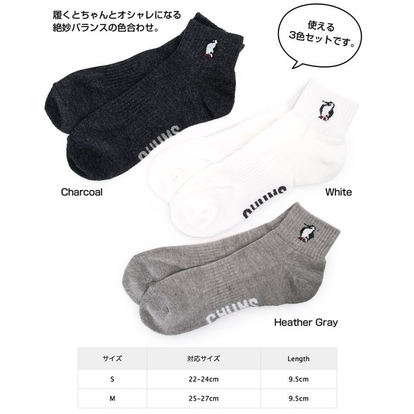 CHUMS チャムス ソックス 3P Booby Quarter Socks|2m50cm|04