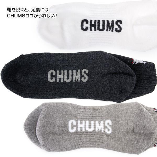 CHUMS チャムス ソックス 3P Booby Quarter Socks|2m50cm|05