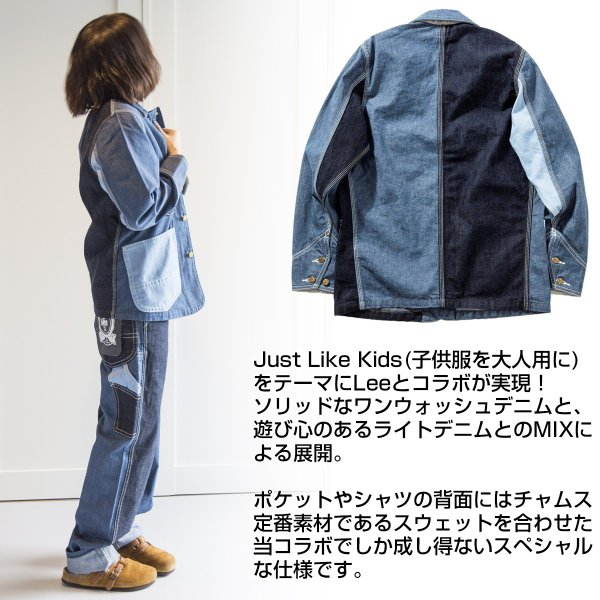 Lee × CHUMS ジャケット Play Loco Jacket|2m50cm|06