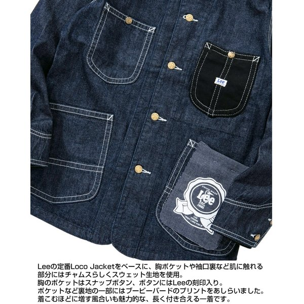 Lee × CHUMS ジャケット Play Loco Jacket|2m50cm|08