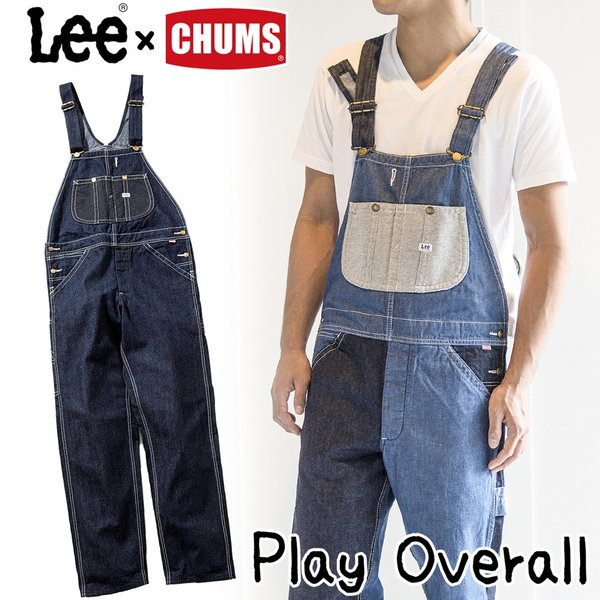 Lee × CHUMS オーバーオール Play Overall|2m50cm