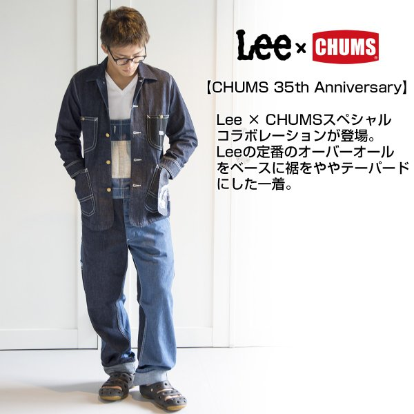 Lee × CHUMS オーバーオール Play Overall|2m50cm|03