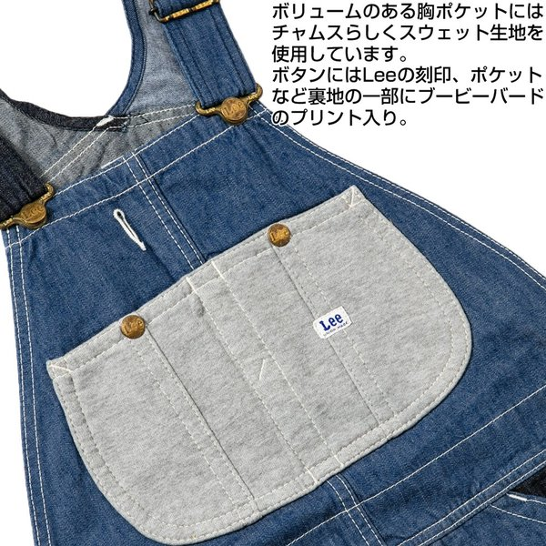 Lee × CHUMS オーバーオール Play Overall|2m50cm|07