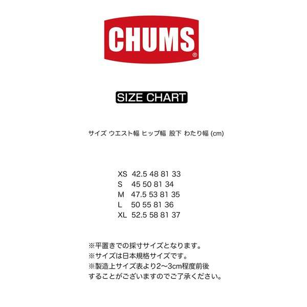 Lee × CHUMS オーバーオール Play Overall|2m50cm|08