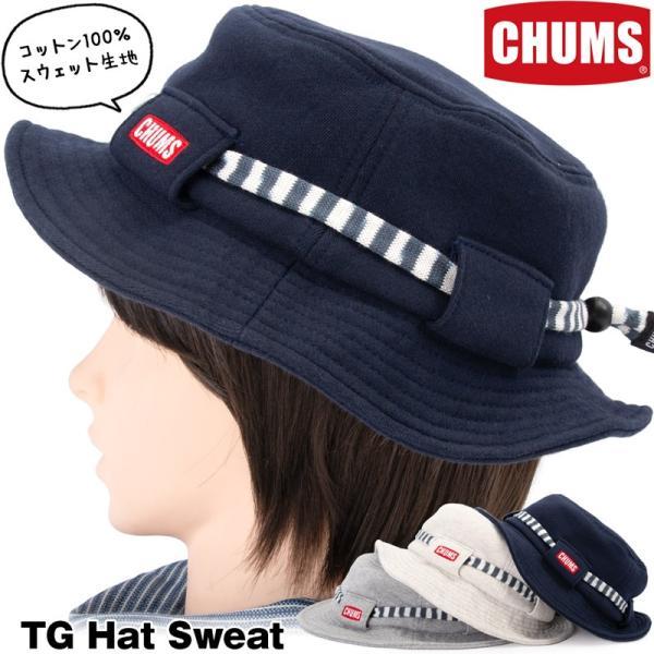 チャムス CHUMS TGハット スウェット|2m50cm