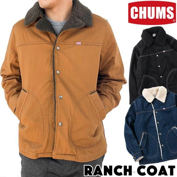 CHUMS チャムス Ranch Coat 焚火 ランチコート アウター|2m50cm